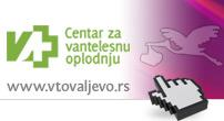 Centar za vantelesnu oplodnju Valjevo