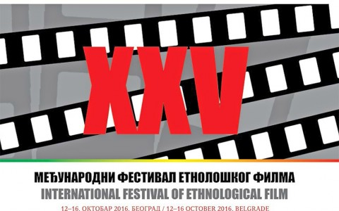 25-međumarodni-festival